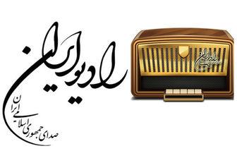 راه اندازی پویش «من کتاب میخوانم» در رادیو ایران