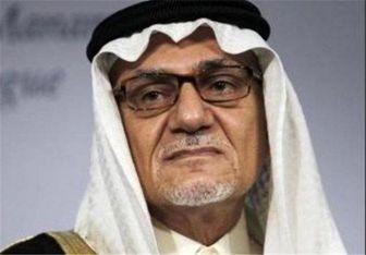 الفیصل: بایدن در توافق با ایران اشتباهات گذشته را تکرار نکند