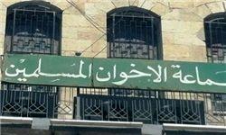 ارجاع 278 عضو اخوانالمسلمین به دستگاه قضایی نظامی مصر