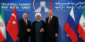 برگزاری اجلاس فوق العاده سران روند آستانه به میزبانی ایران