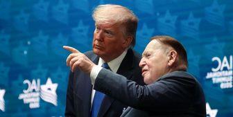 مرگ میلیاردر حامی ترامپ و نتانیاهو+ جزئیات