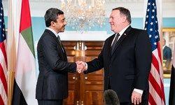 قدردانی واشنگتن از امارات بابت حمایت از مواضع ترامپ علیه ایران