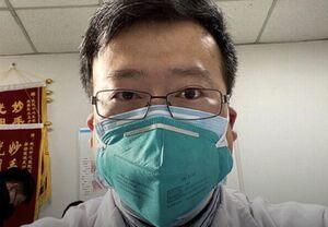 پزشک چینی افشاگر کرونا درگذشت +عکس