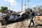 انفجار در مرکز تحت سیطره «الشباب» در سومالی