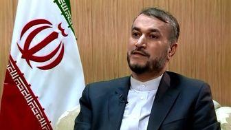 واکنش دستیار قالیباف به سندچشم انداز ایران و چین