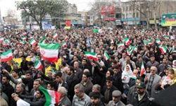 راهپیمایان تهرانی به یاری مستضعفان شتافتند