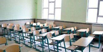 مناسبترین مدرسه برای فرزندم کجاست؟