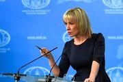 هشدار زاخاروا درخصوص تصمیم نظامی اخیر اوکراین