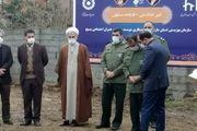 ساخت 500 واحد مسکونی برای مددجویان بهزیستی در مازندران