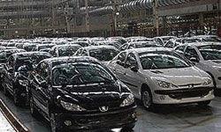 افزایش ۳۰۰ هزار تا ۲ میلیون تومانی قیمت برخی خودروها در بازار