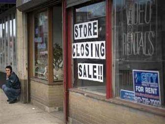 Consumer sentiment falls to ۲۰۱۲ low