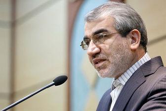 آغاز روند بررسی استانی شدن انتخابات مجلس