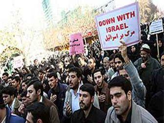 تجمع اعتراض آمیز مردم تهران به بیاحترامی به قرآن