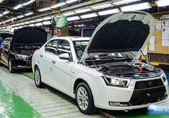 برگزاری قرعهکشی فروش فوقالعاده محصولات ایران خودرو در 24 شهریور