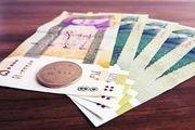 یارانه معیشتی فردا واریز میشود
