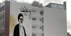 دسته گل جدید شهرداری تهران