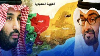 سرنوشت نامعلوم جنوب یمن