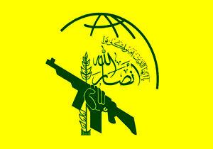 پیامهای ضربه پهپادی انصارالله
