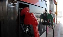 افزایش ۵ درصدی قیمت بنزین و سایر فرآوردههای نفتی