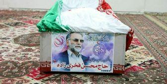 آخرین وضعیت پرونده ترور شهید فخریزاده