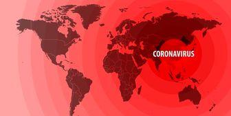 آمار کرونا در جهان امروز 2 فروردین/ عبور شمار مبتلایان کشور ترکیه از ۳ میلیون نفر