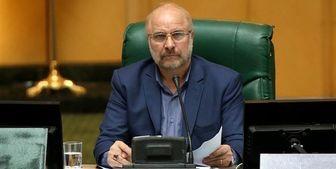 قالیباف: شوراهای شهر تبدیل به شورای شهرداریها شدهاند