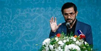 سنجش واحد عقل پساکرونایی در ایران و انگلیس