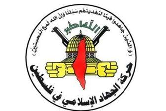 تاکید جهاد اسلامی فلسطین بر ادامه تظاهرات بازگشت