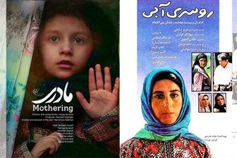 2 فیلم قدیمی و جذاب ایرنی در راه ترکیه