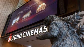 کرونا، سینمای ژاپن را هم به تعطیلی کشاند