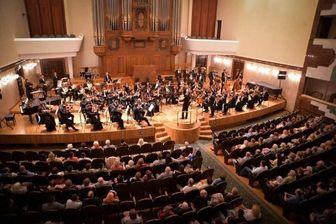 اعلام جزییات تازهترین کنسرت ارکستر سمفونیک تهران