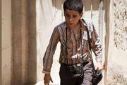 افتخار آفرینی یک فیلم ایرانی در جشنواره آمریکایی