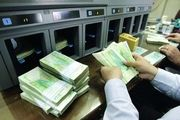 سپردههای مردم در بانکها چگونه هزینه میشود؟