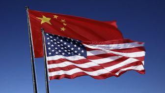 تلاش آمریکا برای لغو فعالیت شرکت مخابرات چین