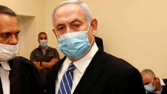 درخواست تعویق روند محاکمه نتانیاهو در دادگاه، رد شد