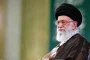 فیلم کامل پیام نوروزی سال ۹۷ رهبر انقلاب