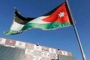 ممانعت ارتش اردن از ورود صهیونیستها به «الباقوره و الغمر»