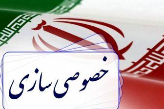 نارضایتی نمایندگان مجلس از روند واگذاریهای دولت