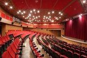 وضعیت تعطیلی سینماها در روز قدس