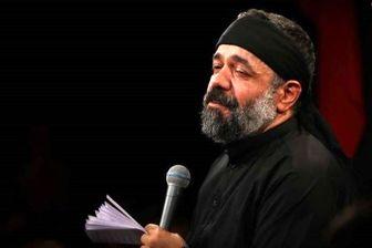 مداحی محمود کریمی برای شهادت امام موسیکاظم (ع)/ صوت