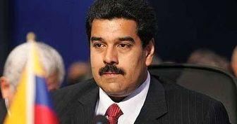 هشدار کشورهای آمریکایی به ونزوئلا