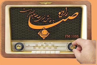 یادی از یک صدای پرخاطره در رادیو صبا