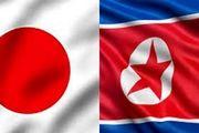 نقض چندین باره تحریمها علیه کره شمالی از سوی ژاپن
