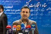 نامنویسی ۵۱ هزار داوطلب برای انتخابات شوراها