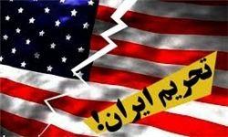تاکیدپالایشگاه ژاپن برادامه واردات نفت از ایران