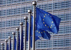 نشست اتحادیه اروپا درباره به رسمیت شناختن کشور فلسطین