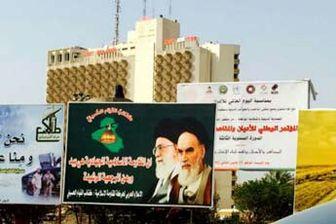 کجاست صدام که بیلبوردهای امام خمینی را در بغداد ببینه