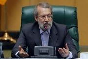 لاریجانی: ایجاد یک دیوان داوری اسلامی امری ضروری است