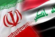 هدف سفر وزیر خارجه عراق برای سومین بار به ایران
