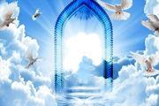 بهترین بندگان خدا، چه کسانی هستند؟